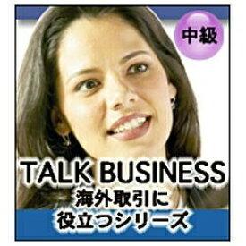 """インフィニシス infinisys """"海外取引に役立つシリーズ"""" Talk Business ウルドゥー語[TALKBUSINESSカイガイト]"""