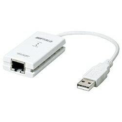 BUFFALO バッファロー [USB-A → LAN]2.0変換アダプタ ホワイト LUA3-U2-ATX[LUA3U2ATX]