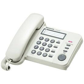 パナソニック Panasonic VE-F04 電話機 RU・RU・RU(ル・ル・ル) ホワイト[電話機 本体 シンプル VEF04W]