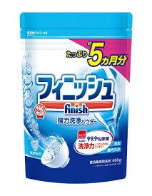 アース製薬 フィニッシュパワー&ピュア パウダー つめかえ 660g〔食器洗い機用洗剤〕