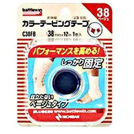 ニチバン NICHIBAN バトルウィン カラーテーピングテープ/Cタイプ非伸縮(38mm×12m)C38FB