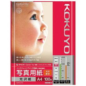 コクヨ KOKUYO インクジェットプリンター用 写真用紙 光沢紙・厚手 (A4サイズ・100枚) KJ-G13A4-100[KJG13A4100]【wtcomo】