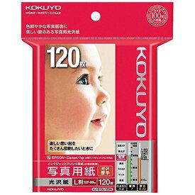 コクヨ KOKUYO インクジェットプリンター用 写真用紙 光沢紙・厚手 (L判・120枚) KJ-G13L-120[KJG13L120]【wtcomo】