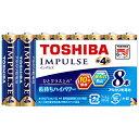 東芝 TOSHIBA LR03H 8MP 単4電池 IMPULSE(インパルス) [8本 /アルカリ][LR03H8MP]