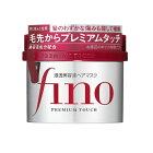 ファイントゥデイ資生堂 Fine Today Shiseido fino(フィーノ)プレミアムタッチ 浸透美容液ヘアマスク(230g)【rb_pcp】