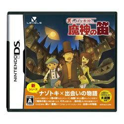 レベルファイブ レイトン教授と魔神の笛【DSゲームソフト】
