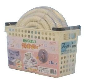 ミツギロン MITSUGIRON 湯ポポン10 収納BOX付 BP41 ピンク[BP41]