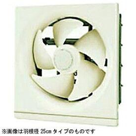 東芝 TOSHIBA VFH-20H2 換気扇 シルキーホワイト [20cm][VFH20H2]