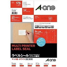 エーワン A-one ラベルシール プリンタ兼用 ホワイト 72208 [A4 /22シート /8面 /マット]【rb_mmme】
