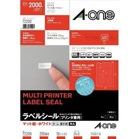 エーワン A-one ラベルシール[プリンタ兼用] (A4サイズ:200面・10シート:2000片) 72200[72200]