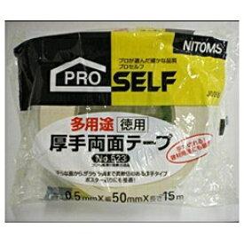 ニトムズ Nitoms 多用途厚手両面テープ No.523徳用(50mm幅) J0090