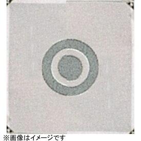 ライト LITE ゴルフ練習用マト 消音メッシュ(180×180cm) M-78[M78]