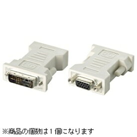 BUFFALO バッファロー BSDCDE01 変換アダプター アナログ DVI-I 29pin ⇒ HD-D-sub15pin ホワイト[BSDCDE01]