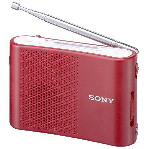 ソニー SONY ICF-51 携帯ラジオ レッド [AM/FM /ワイドFM対応][ICF51RC]