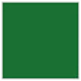 GSIクレオス GSI Creos Mr.カラー C6 グリーン