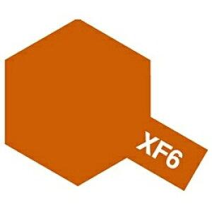 タミヤカラー エナメル塗料 つや消し XF6 コッパー 10ml 80306