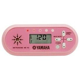ヤマハ YAMAHA ME-110 メトロノーム ピンク[ME110PK]