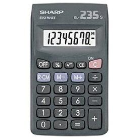 シャープ SHARP ハンディタイプ電卓 EL-235S-X [8桁]