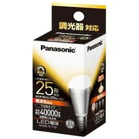 パナソニック Panasonic LDA6L-E17/D LED電球 小形電球形 ホワイト [E17 /電球色 /1個 /25W相当 /一般電球形 /下方向タイプ][LDA6LE17D]