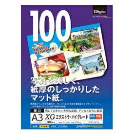 ナカバヤシ Nakabayashi Digio カラーインクジェット用紙[エクストラ・ハイグレード](A3・100枚) JPXG-A3N[JPXGA3N]