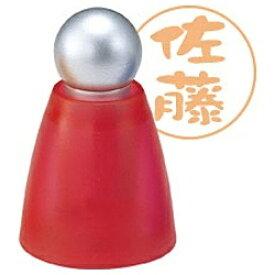 シヤチハタ Shachihata スタンディングネーム (メールオーダー式) チェリーピンク XL-S2/MO[02112]