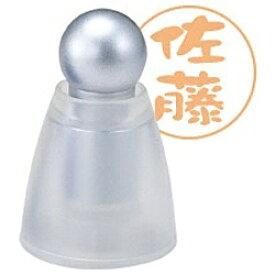 シヤチハタ Shachihata スタンディングネーム (メールオーダー式) クリアホワイト XL-S4/MO[02114]