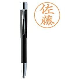 シヤチハタ Shachihata ネームペン プリモ (メールオーダー式) ブラック TKS-NR2/MO[28012]
