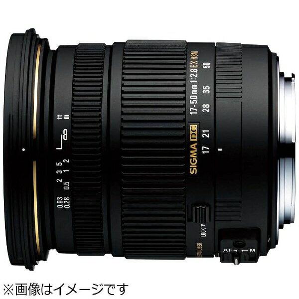 シグマ カメラレンズ 17-50mm F2.8 EX DC OS HSM【キヤノンEFマウント(APS-C用)】[17502.8EXDCOSHSM]