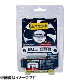 山洋 ケースファン(80mm・2800rpm) SF8-S5[SF8S5]