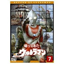 バンダイビジュアル 帰ってきたウルトラマン Vol.7 【DVD】