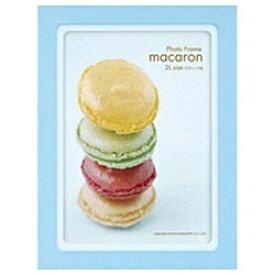 ハクバ HAKUBA フォトフレーム 「マカロン -macaron-」(2Lサイズ/ミント) FWMC-MT2L[マカロン2Lミント]