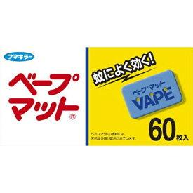 ベープマット 60枚入 〔コード式〕フマキラー FUMAKILLA
