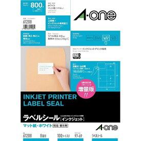 エーワン A-one ラベルシール インクジェット ホワイト 61208 [A4 /100シート /8面 /マット]【aoneC2009】