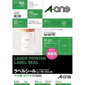 エーワン A-one ラベルシール レーザープリンタ ホワイト 66201 [A4 /100シート /1面 /マット]【rb_mmme】
