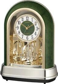 リズム時計 RHYTHM 置き時計 【パルドリームR427】 緑木目 4RN427-005 [電波自動受信機能有][4RN427005]