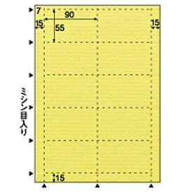 ヒサゴ HISAGO クラッポドロップ 100枚 (A4サイズ 10面×10シート) レモン QP003S[QP003S]【wtcomo】