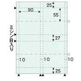 ヒサゴ HISAGO 名刺・カード 縦2ツ折 40枚 (A4サイズ 4面×10シート) 風紋 みず BM121S[BM121S]