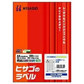 ヒサゴ HISAGO A4四角シール 60面 OP3016 [A4 /20シート /60面][S1OP3016]