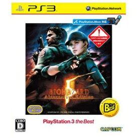 カプコン CAPCOM バイオハザード 5 オルタナティブ エディション PlayStation 3 the Best【PS3】