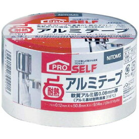 ニトムズ Nitoms 耐熱アルミテープ 50.8 J3020