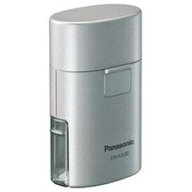 パナソニック Panasonic ポケット吸入器 EW-KA30-S[EWKA30S]