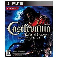 コナミデジタルエンタテイメント Konami Digital Entertainment キャッスルヴァニアロードオブシャドウ【PS3ゲームソフト】[生産完了品][キャッスルシャドウ]