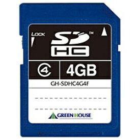 グリーンハウス GREEN HOUSE SDHCカード GH-SDHC*4Fシリーズ GH-SDHC4G4F [4GB /Class4][GHSDHC4G4F]