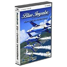 テクノブレイン TechnoBrain 〔Win版〕 パイロットストーリー ブルーインパルス アクロスピリッツ[パイロットストーリーブルーインパ]