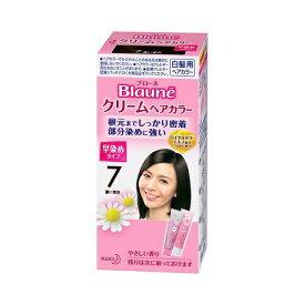 花王 Kao Blaune(ブローネ) クリームヘアカラー 7 濃い栗色