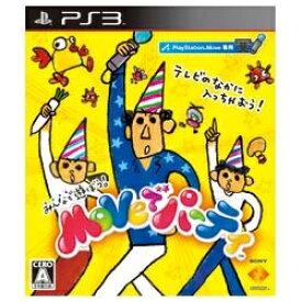 ソニーインタラクティブエンタテインメント Sony Interactive Entertainmen Moveでパーティ【PS3ゲームソフト】