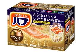 花王 Kao バブ ひのきの香り(20錠入) [入浴剤]