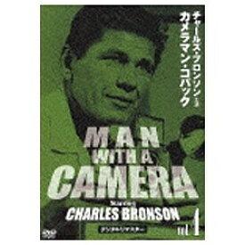 アイ・ヴィー・シー IVC チャールズ・ブロンソン カメラマン・コバック Vol.4 デジタルリマスター版 【DVD】