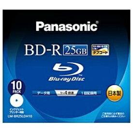 パナソニック Panasonic LM-BR25LDH10 LM-BR25LDH10 データ用BD-R [10枚 /25GB /インクジェットプリンター対応][LMBR25LDH10] panasonic【wtcomo】