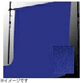 スーペリア Superior 【スーペリア背景紙】BPS-1305(1.35×5.5m) No.11ロイヤルブルー[BPS1305#11] 【メーカー直送・代金引換不可・時間指定・返品不可】